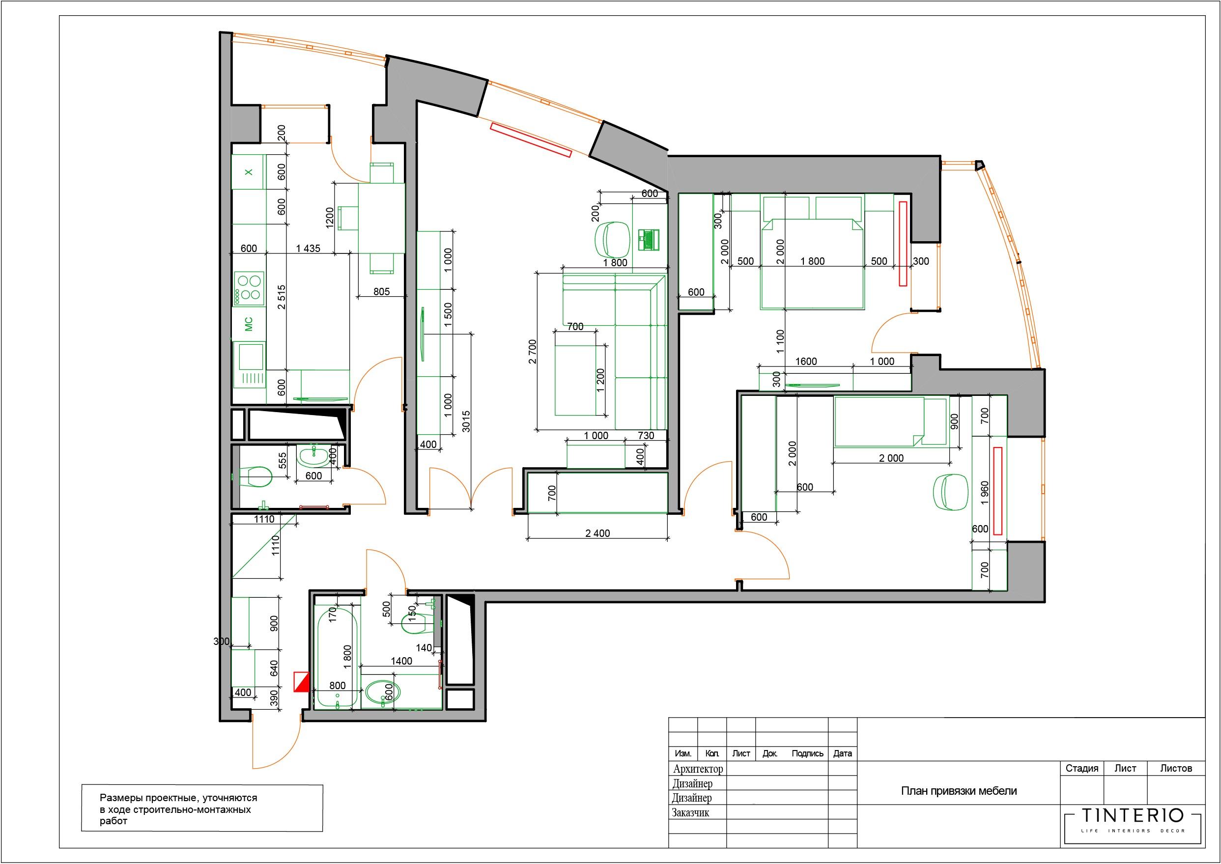 8_план привязки мебели