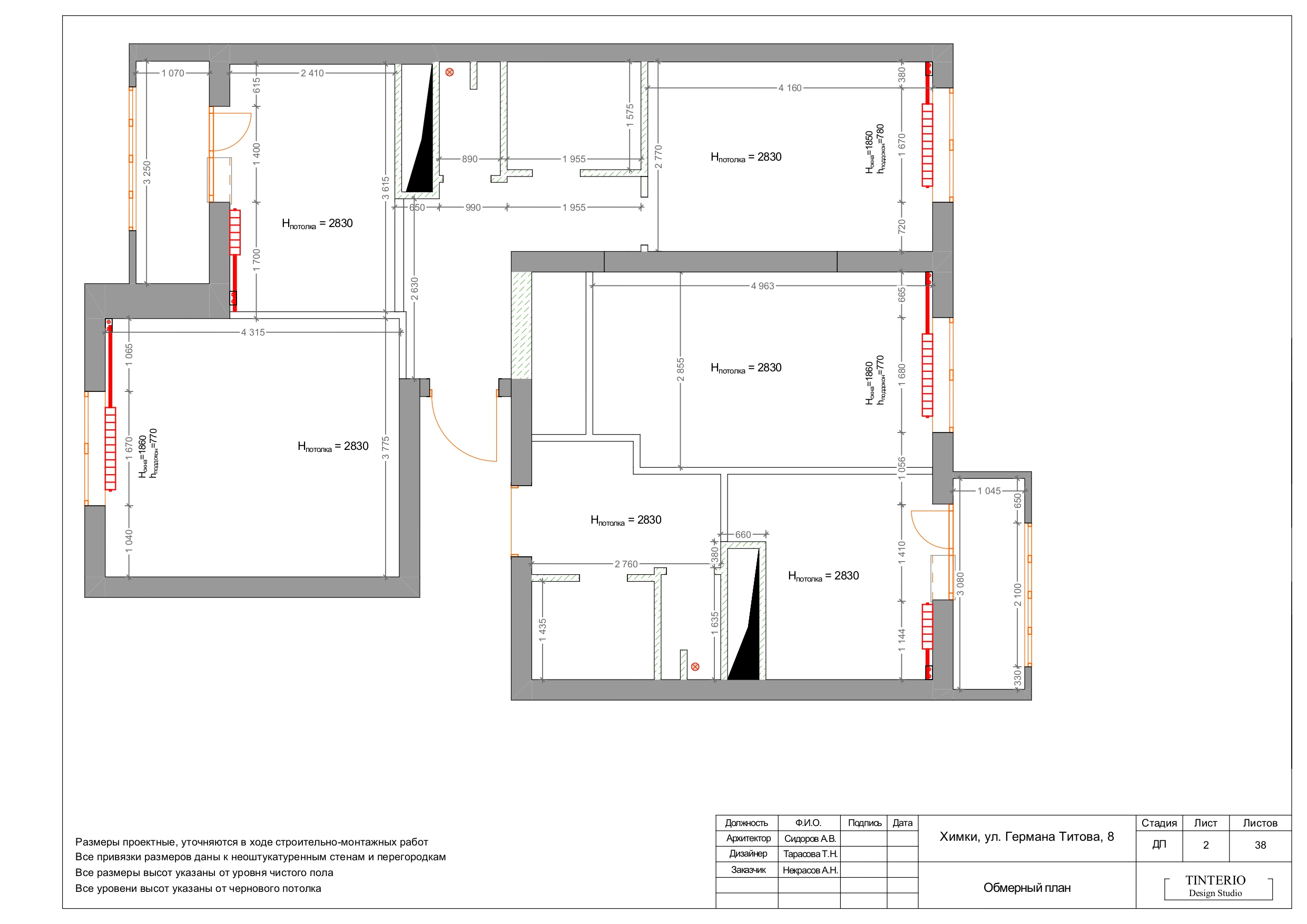 Пример проекта_page-0003